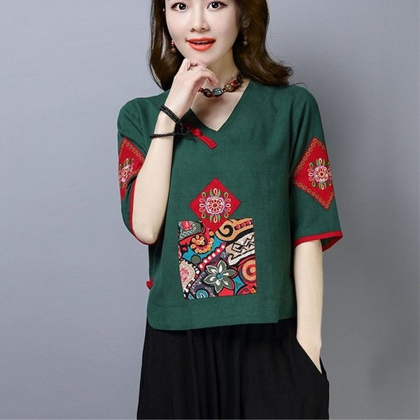 Vintage Womens Clothing Summer New Ethnic Embroidery Top And Harem Pants Tai Chi Clothing Women Two Piece Set Summer 11783 Apparel Ethnic Clothing DIY Clothing Mens Clothing Womens Clothing