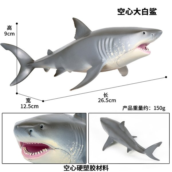 top popular Hot style Marine life-like hollow hard plastic shark Toy Great White Shark presents toy models for boys and girls birthday presents 2021