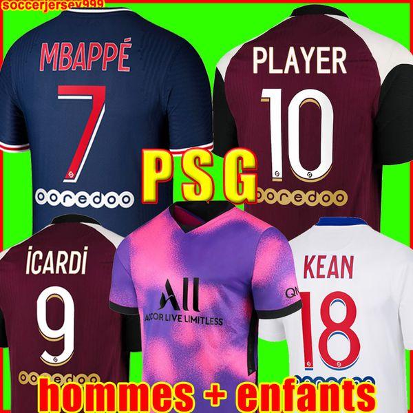 top popular MBAPPE ICARDI soccer jersey 20 21 Maillots de football shirts 2020 2021 KEAN VERRATTI men + kids kit uniforms enfants maillot foot fourth 2021