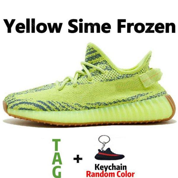 노란색 Sime 냉동