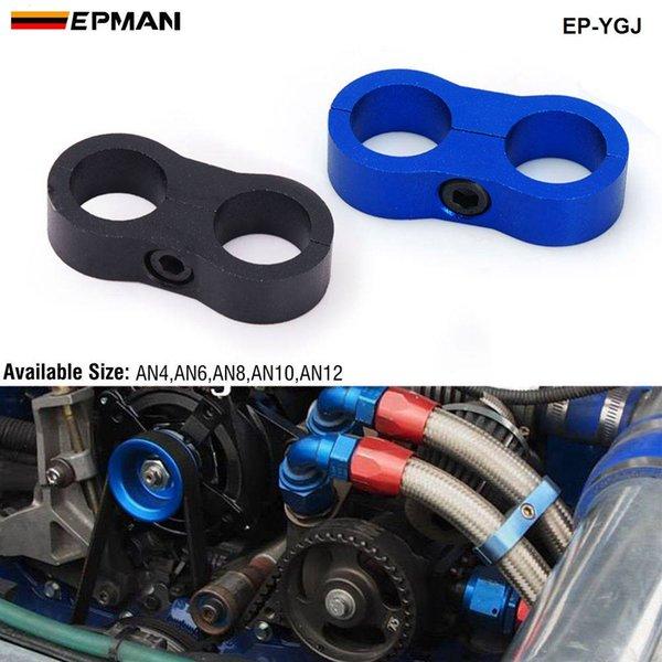 top popular EPMAN 1 PC Blue (Black) Universal AN4,AN6,AN8,AN10,AN12 Billet Oil Fuel Water Hose Turbo Separator Divider Clamp EP-YGJ 2021