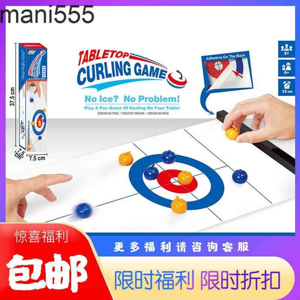 top popular Elite sportz children's puzzle games table curling Ball Bowling indoor leisure toys 2021