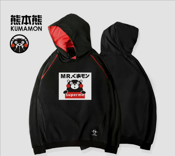 2019 The Latest 2017 Design House Produced Kumamon New Head Of Kumamoto  Bear Fashion Casual Classic Cotton Hoodie Male But Tour De Justin Bieber  From