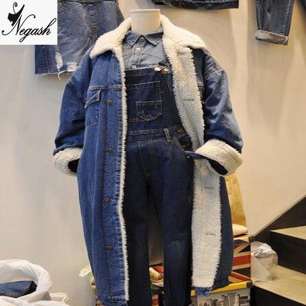 All'ingrosso-plus size New Casual Autunno Inverno delle donne di agnello di lana bavero giacca di jeans slim jeans di cotone cappotto lungo caldo giacche marchio coreano