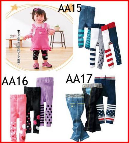 3Pc Détail échantillon New Baby Nissen PP Pantalon Enfants Leggings Collants Pantalons Enfants Casual Pantalon Tout-Petits Collants En Coton Accepter Taille Choisissez 0-4T