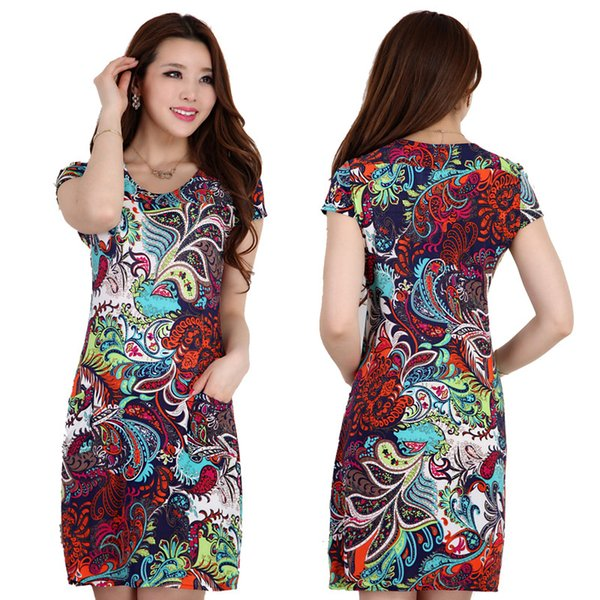 2016 Women\'s Summer printed One-piece Dress Mother Clothing 40-50 ...