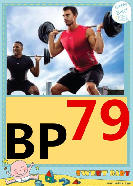 2017 On Hot Sale New Routine Course Bp 87 Aerobics Fitness Exercise Barbell  Weight Lifting Bp 87 Video Dvd + Music Cd From Babyplaza, $4 03 |