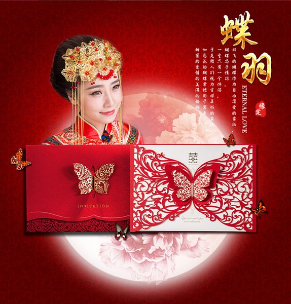 top popular Chinese Red Wedding Invitations Cards Personalized Butterful Laser Cut Invitations Customized Free Printing With Envelope and Seal 2021
