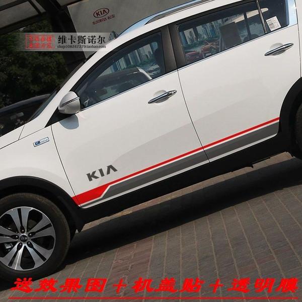 new style 5fa54 2bcf4 Acquista Kia SUV Chi Adesivi Auto Ghirlanda Kx3 Sportage Sorento Colore  Minigonne Laterali Carrozzeria Sticker Dei Adesivi Auto Modificate A $76.39  ...