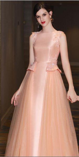 мать платье