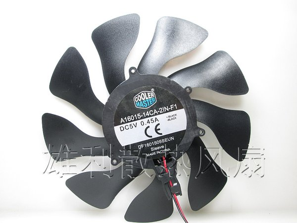 CoolerMaster A16015-14CA-2IN-F1 5V 0.45A notebook cooling pad cooling fan