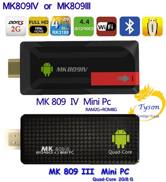 Free ship MK809IV or MK809III TV Dongle Stick Android TVBox Quad Core CPU 2G DDR3 8G Mini PC WiFi HDMI Android4.4 Bluetooth