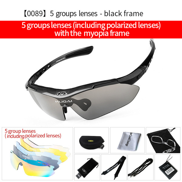 Professional Polarized Sunglasses Outdoor Sport Bike Ride Glasses 5 Lens Goggles
