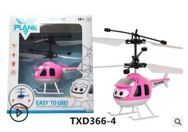 New Easy Operation Vehicle Flying RC Flying Ball Infrared Sense Induction Mini airplane Flashing Light Remote Control UFO Toys for Kids