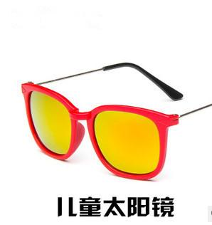 newest kids sunglasses plastic arrow sunglasses baby brand designer new fashion 2015 UV400 polarized sunglasses girl boys 2275