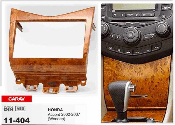 CARAV 11-404 Top quality CAR radio mounting stereo install trim installion for HONDA Accord 2002-2007 (Wooden)