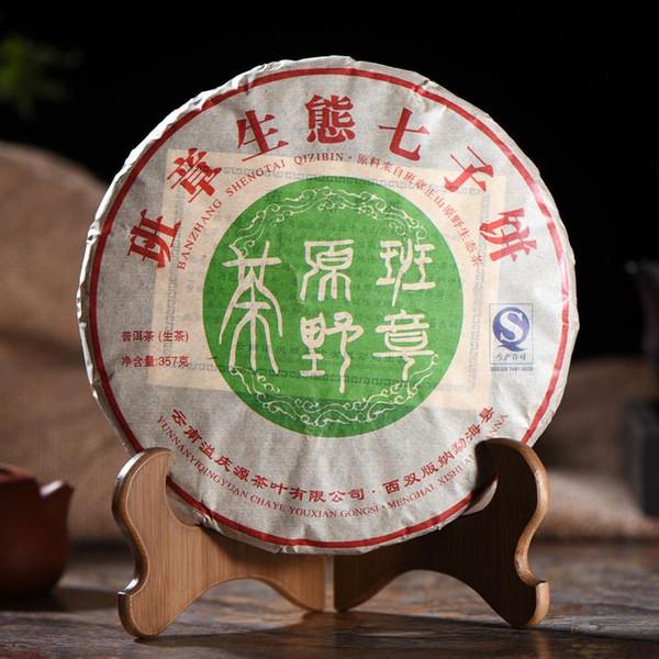 357g Crudo Pu Er Tea Yunnan Banzhang Wilderness ecologico Qizi Pu er Tea Pu'er biologico Il più vecchio albero Green Puer Natural Puerh Tea Cake