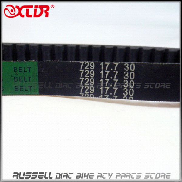 SIZE 729-17.7-30 729 17.7 30 CVT Drive Belt for GY6 CVT 139QMB Engine 50CC Chinese Scooter ATV Moped Roketa,Sunl,Baja,Kazuma