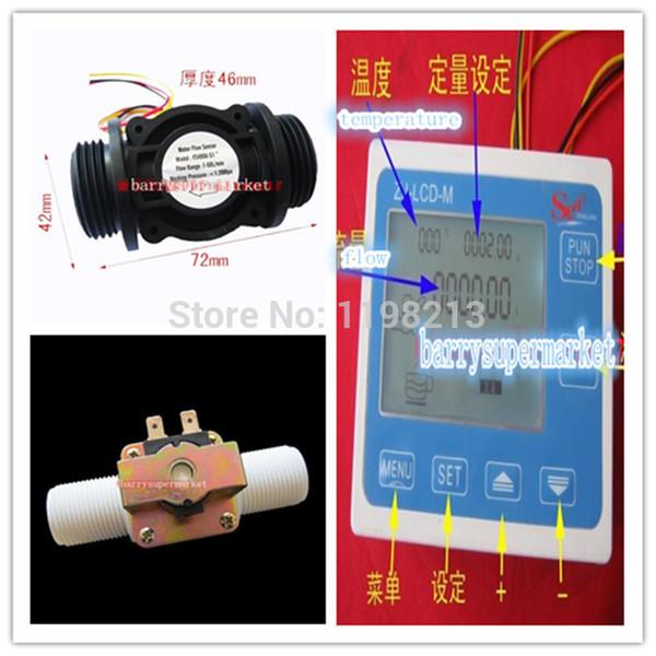 "Wholesale-5set G1"" Water Flow Control LCD Display+Flow Sensor Meter+Solenoid Valve Gauge New"