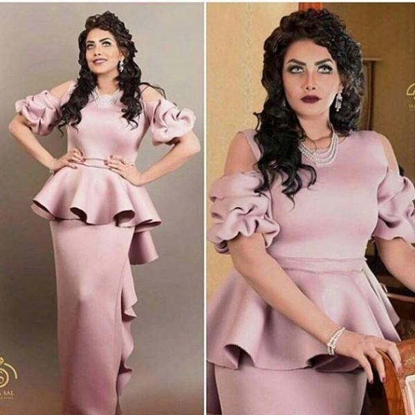 Arabic Formal Evening Dresses for Women with Sleeves Ruffles Sheath Floor Length Cheap Long Plus Size Party Gowns Custom Made