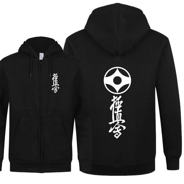 Оптовые продажи - Omnitee Kyokushin Karate Hoodies Kyokushin Logo Печатная футболка Осенняя мужская флисовая молния Куртка Pullover Mens Coat
