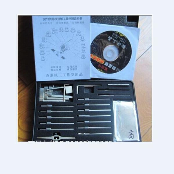Nighth-generation Tinfoil tools ,new generation tinfoil tool,lock open tool,lock pick tool,locksmith tool
