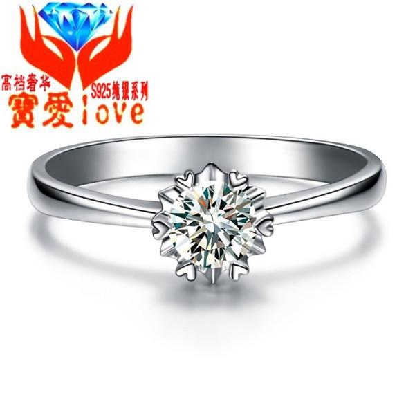anillo de diamantes, plata esterlina, platino, anillo de diamantes, platino SONA, red, en nombre, diamantes, agente, Love-011