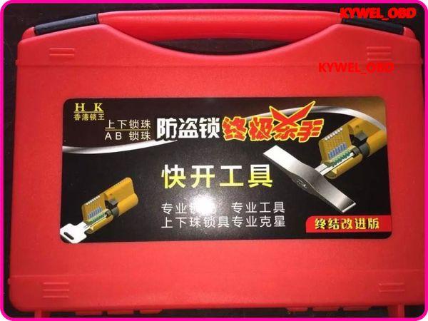 New 10th-Generation HUK Original Tinfoil tools ,new generation tinfoil tool,lock open tool,lock pick tool,locksmith tool