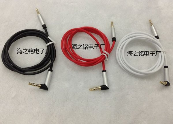 3.5mm Male to Male Bending Stereo Car Extension AUX Audio Cable For MP3 For Cellphone iPhone 6S 5S ipad,