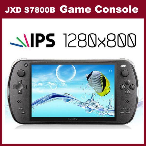 Free Jxd s7800b coupon code