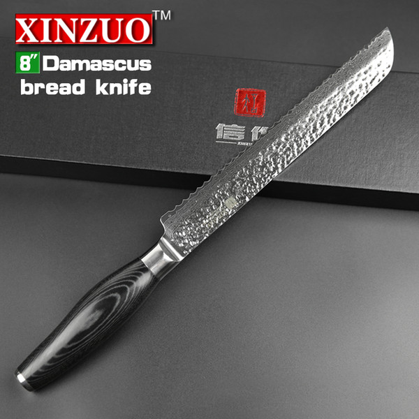 "Wholesale-XINZUO 8"" inches bread knife cake knife 73 layers Japanese Damascus kitchen knife kitchen tool Color wood handle free"
