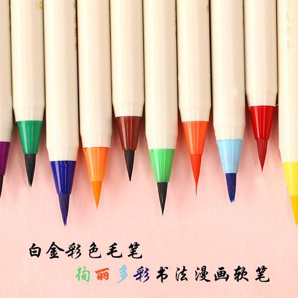 top popular 0020 Japanese platinum colored soft brush head, beautiful calligraphy pen cartoon soft brush dip pen 2021