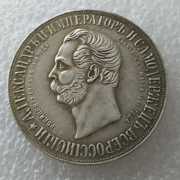 1 ROUBLE 1898 Moscow Kremlin (Dvorik) RUSSIA COPY High Quality home Accessories Silver Coins