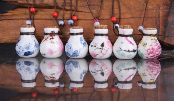 Aceite esencial collares difusores flor pequeña vial longitud ajustable colgante collar aromaterapia vintage deseando botella de perfume para el amante