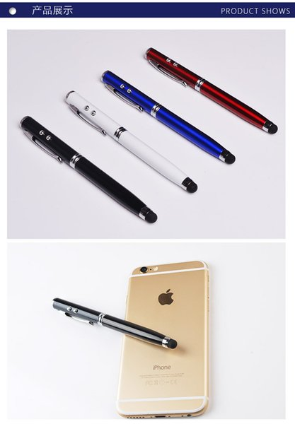 Newest! 4 in 1 Laser Pointer LED Torch Touch Screen Stylus Ball Pen for iphone X 8 7 6 samsung S8 S7 smart phone ipad free Shipping