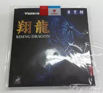 HOT- FAST- original 2PCS-YASAKA Pips-in PingPong rubber Rising Dragon table tennis rubber With Sponge