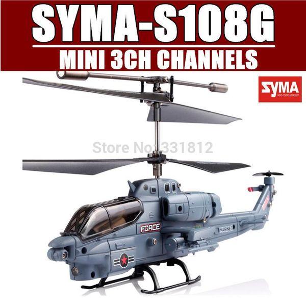 SYMA S108G 3CH Infrared Mini Radio Controlled RC Marine Cobra Helicopter Gyro