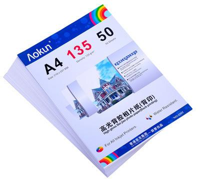 High glossy adhesive back print photo paper A4 135g 50 Sheets inkjet waterproof paper photo paper for Inkjet Prints