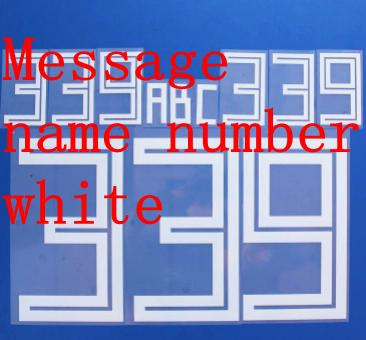 Message name number white