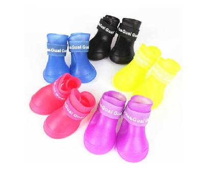 5 Colors Candy Waterproof Pet Dogs Rain Boot Soft Silicon Puppy Pets Rain Shoes 300sets/lot Free Shipping