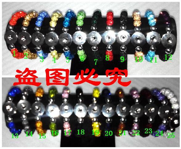 10mm*17 beads Crystal Shambala NOOSA Custom Snap Button Charm Bracelet stretch Interchangeable 18mm Charm Bracelet 10pcs/lot