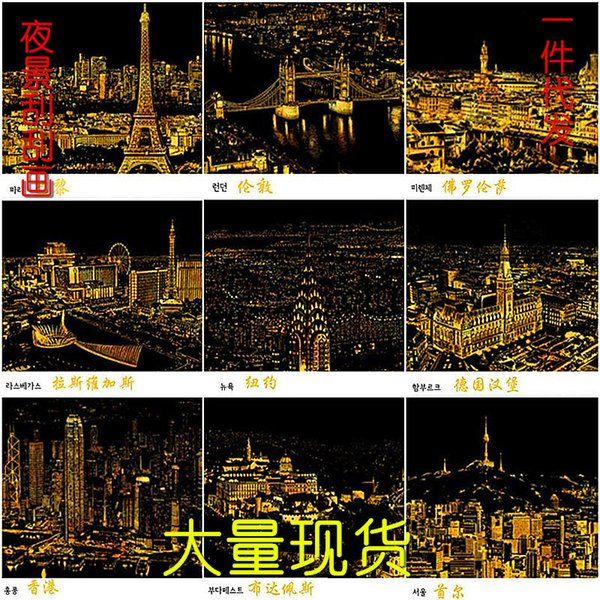scratch night view postcard as gift night world building abroad scraping scratch videos drawing world sightseeing