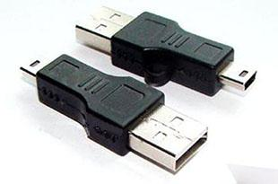 Wholesale 200pcs/lot Black USB A to B 5pin USB Cable Adapter For MP3 MP4 phone DHL FEDEX Free Shipping