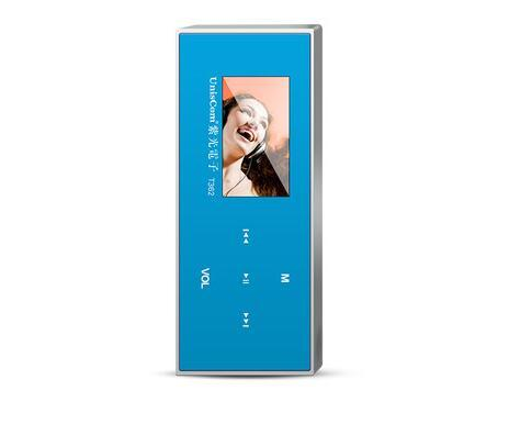 high quality t362 mp3 player running Lovely mini FM radio recording restudy variable speed 8 g quality goods