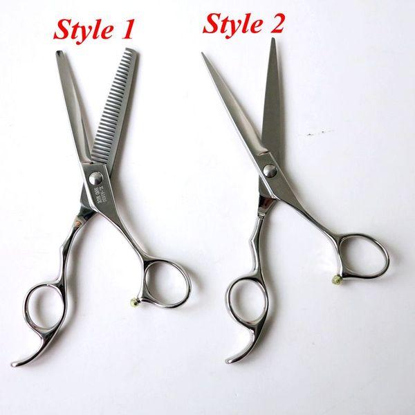 1 مجموعة Style1 و style2