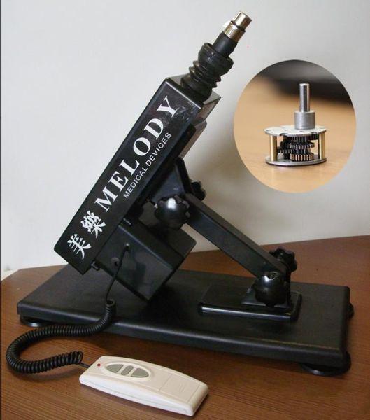 best selling sex toy golden gun cannon machine masturbation machine for female machine gun + dido + power H1101
