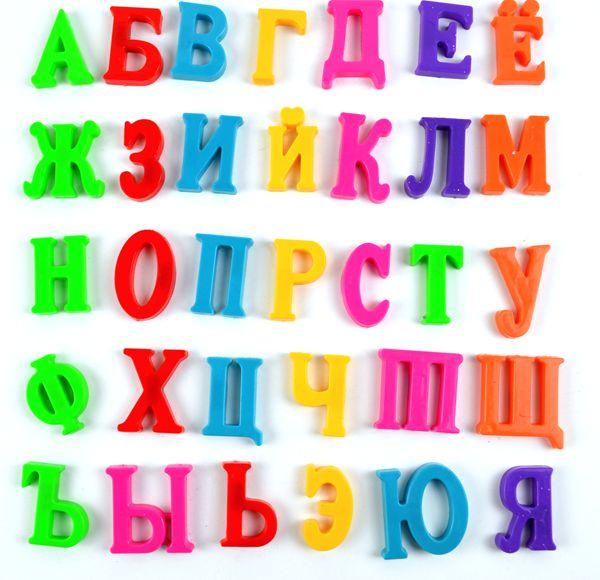 best selling Wholesale-33pcs 3.5cm Russian Alphabet Magnetic Letters ,Baby Educational & Learning Toy, Refrigerator Message Board