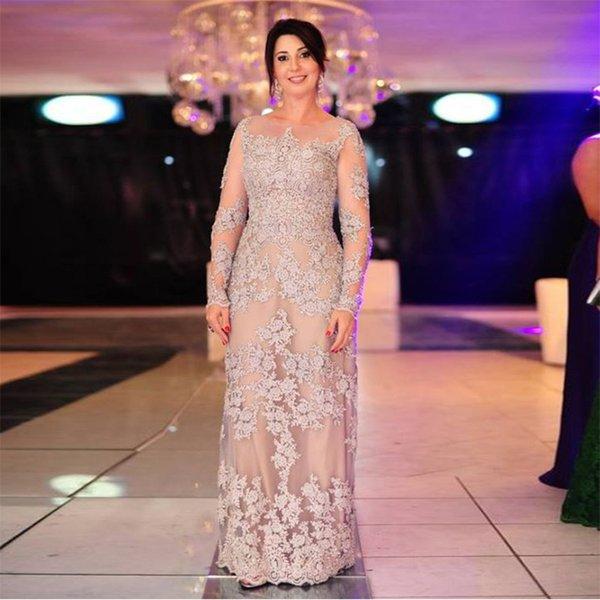 Compre Elegante Vestido De Encaje De Invitación De La Boda Del Novio ...