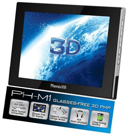 En gros Véritable Phenix 8 pouces LCD Lunettes-Free 3D cadre photo numérique avec lecteur multimédia, lunettes 3D gratuit PMP vidéo film cadeau de lecture