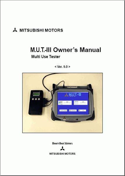 Mitsubishi MUT III Diagnostic Software PRG16061_00 For Asia Auto Diagnosis  Machine Auto Diagnosis Scanner From Sattv1244, &Price